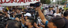 HWC Media Protest Cameras